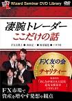 DVD-nishihara-tomonokaiS.jpg